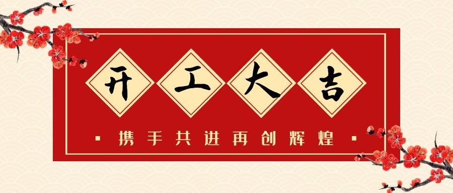国际易学联合会易经推广专业委员会