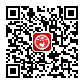 国际易学联合会易经推广专业委员会公众号